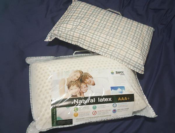 德瑞克乳膠枕