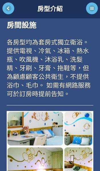 18-11-09-12-19-13-294_deco.jpg