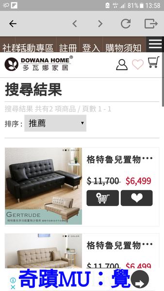 L型沙發1.png