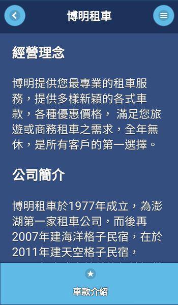 18-11-03-23-43-43-861_deco.jpg