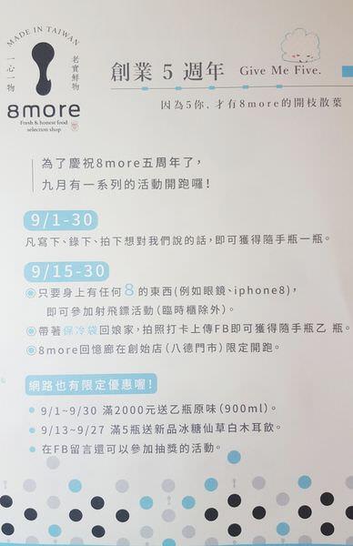 18-09-09-01-06-00-243_deco.jpg