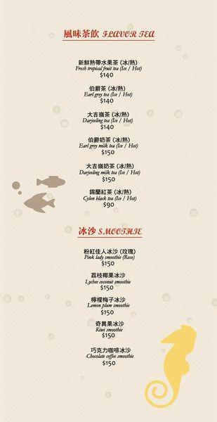 菜單9.jpg