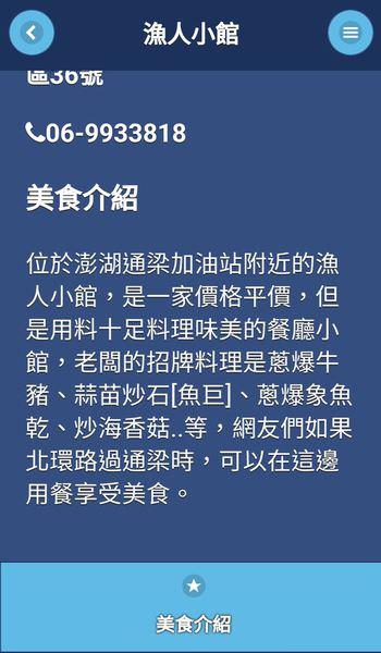 18-11-03-23-54-38-616_deco.jpg
