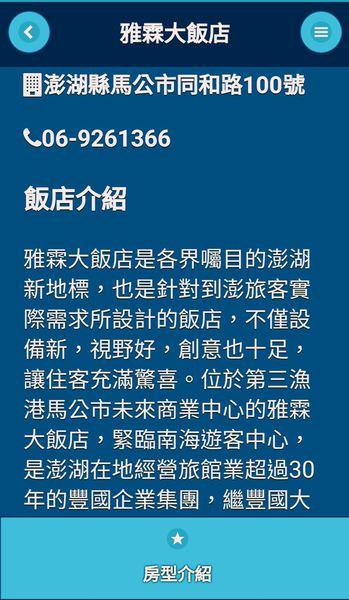 18-11-03-23-45-58-282_deco.jpg