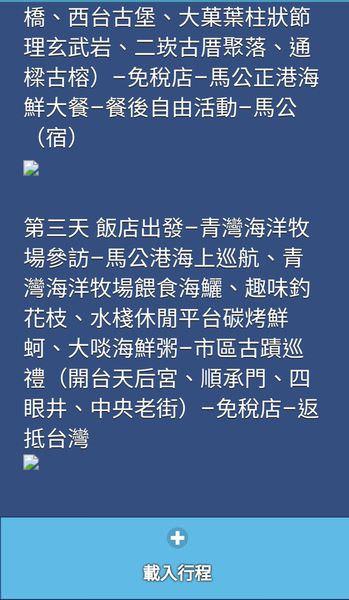 18-11-04-00-08-36-613_deco.jpg