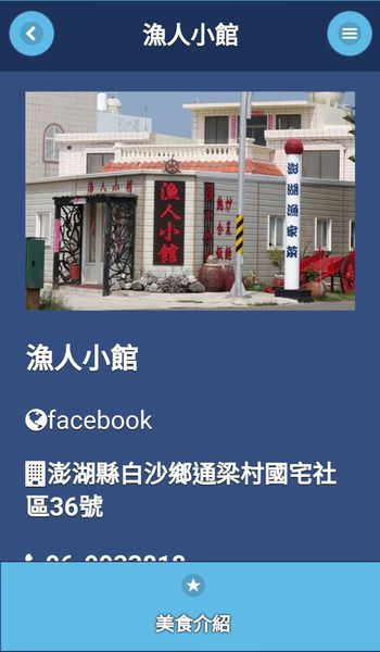 18-11-03-23-54-15-621_deco.jpg