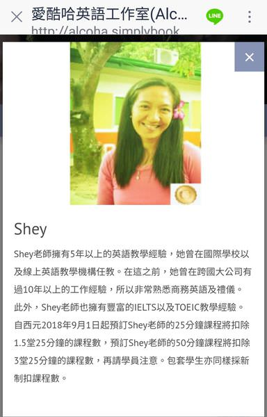 19-01-07-17-42-26-037_deco.jpg