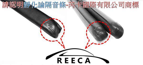 REECA公司商標.jpg