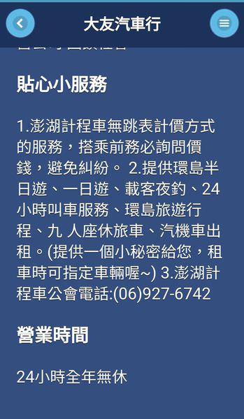 18-11-03-23-38-04-457_deco.jpg